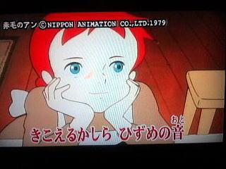 赤毛のアン (アニメ)の画像 p1_16